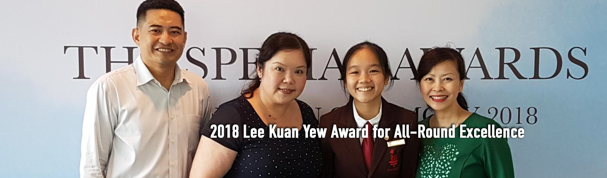 2018 Lee Kuan Yew Award for All-Round Excellence