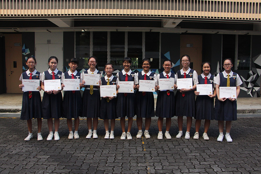 Sec 3 Express Academic Excellance Awards.JPG