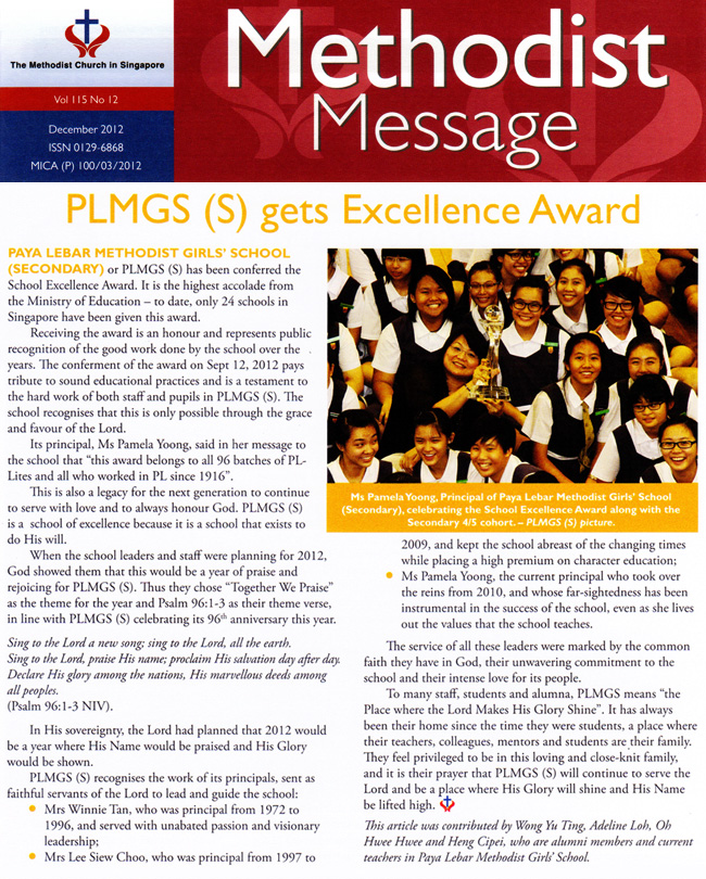 plmgss_excellence_award_methodist_msg_dec2012.jpg