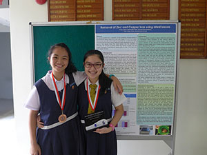 East Zone A*Star Science Fair 2014 - 01