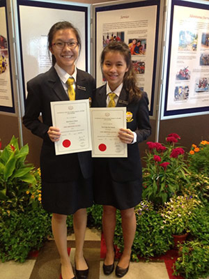 NYAA 2014 - Seet Seow Chien and Tan Ling Yue, Gloria