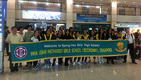 At the Arrival Hall in Incheon Airport