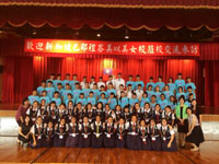 Immersion with Jiangui Junior High School